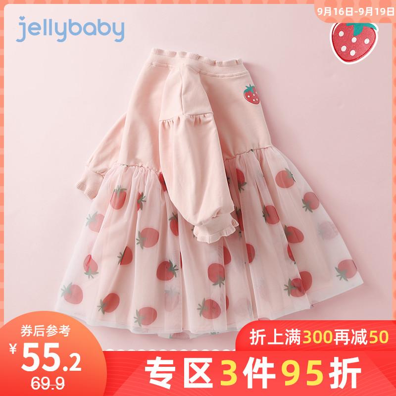 女宝宝秋装一岁儿童婴儿秋款裙子小童公主裙秋季洋气女童连衣裙秋