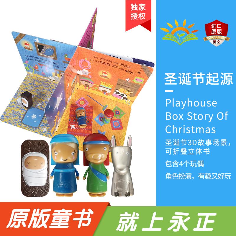 英文原版幼儿儿童立体书3d翻翻书故事书playhouse box story of christmas 玩具屋系列圣诞节起源360度场景书beEfUW76