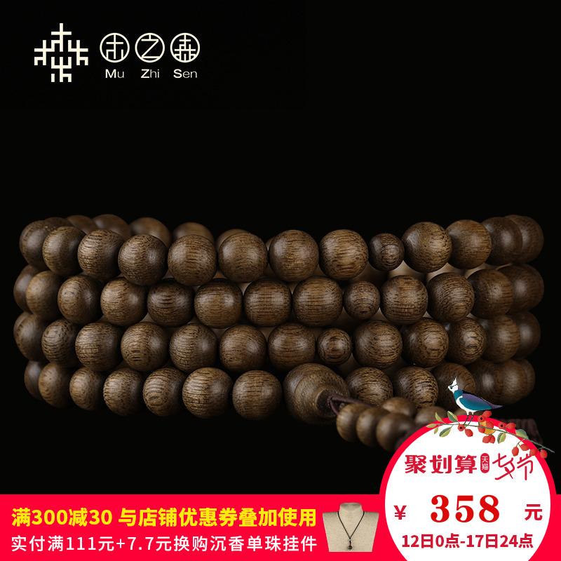 【越南惠安回流】天然黑油老料保真沉香手串8mm*108颗佛珠手链