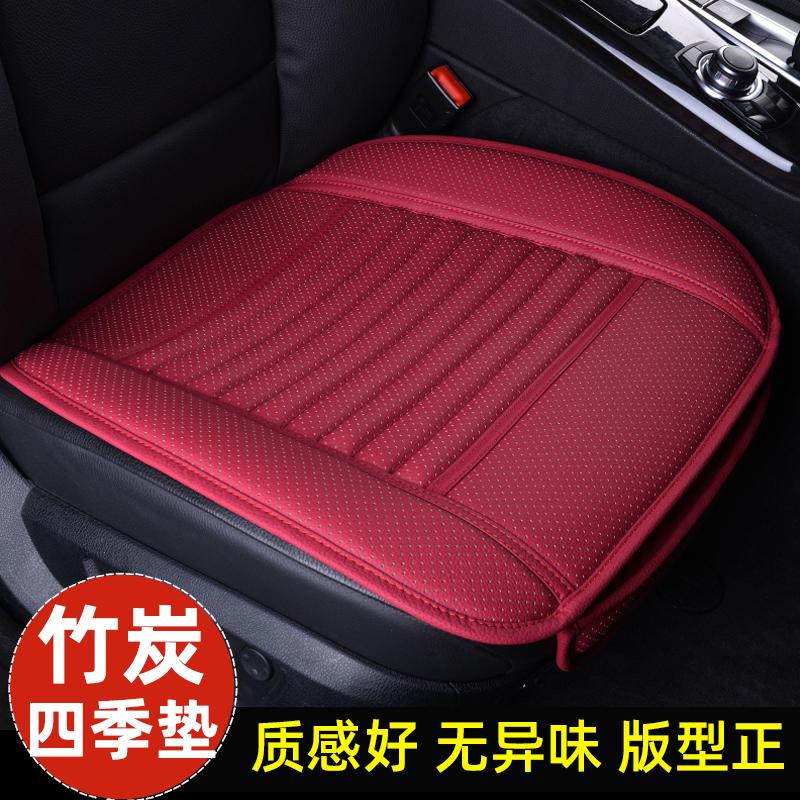 单片汽车坐垫无靠背三件套奔驰c260l奥迪A4L宝马X3四季通用座椅垫