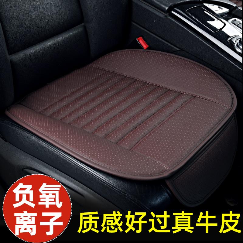 负离子单片无靠背汽车坐垫三件套奥迪奔驰宝马主驾驶后排座椅垫子
