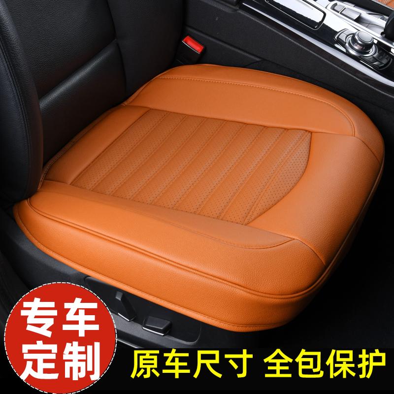 定制全包围汽车坐垫单片无靠背四季通用后排专用三件套半包单座垫