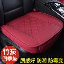 三件套单片无靠背汽车坐垫前排半包奥迪奔驰宝马专用四季通用座垫