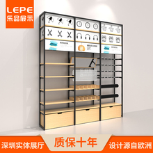 Lepin mother and baby jewelry single and double sided display cabinet boutique department store home textile store display rack pet store shelf