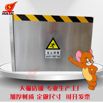 Huatai Distribution room Block Mouse plate single-sided stainless steel anti-rodent board warehouse kitchen distribution station home animal door bezel