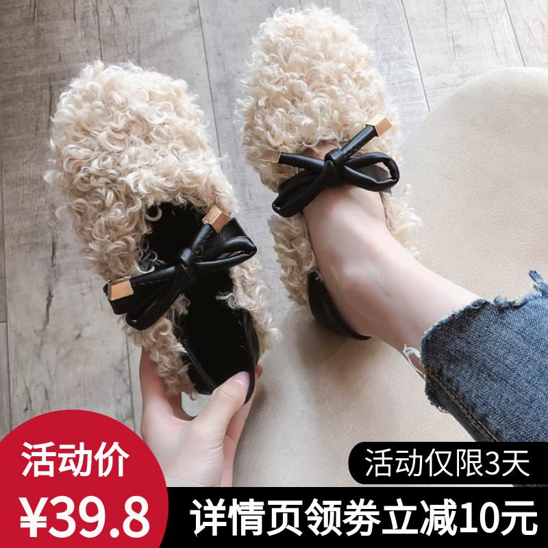 毛毛鞋女外穿2019秋冬新款加绒羊羔毛网红豆豆鞋一脚蹬厚底棉瓢鞋