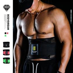bd健美站健身男装备束腰男运动腰带