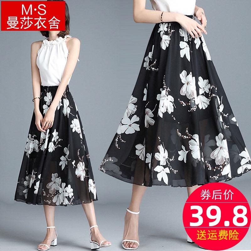 2021新款碎花雪纺半身裙女夏中长款高腰百褶裙垂感打底裙a字裙子