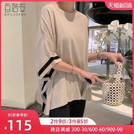 百洛安套头宽松针织衫女秋季新款韩版撞色蝙蝠袖罩衫线衫大码上衣