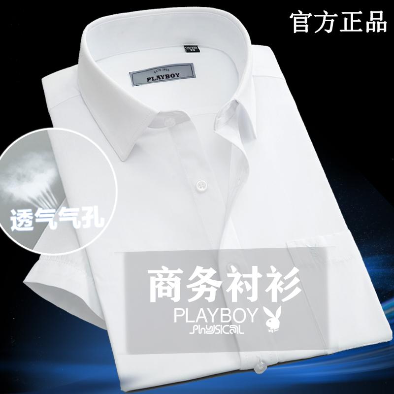 2018新款花花公子商务休闲短袖衬衫中年男父亲衬衣薄款免烫白衫衣