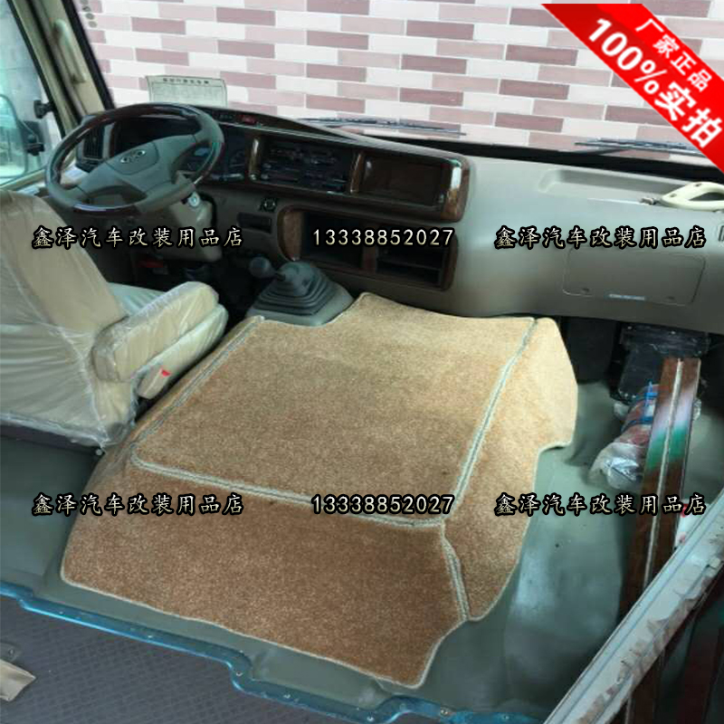 Refitting the costar Coster KLM Bostone hood sound insulation cotton heat insulation carpet cover step pad