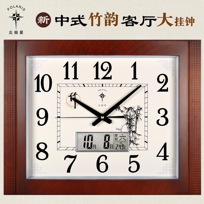 Часы на стену Артикул 547797266189