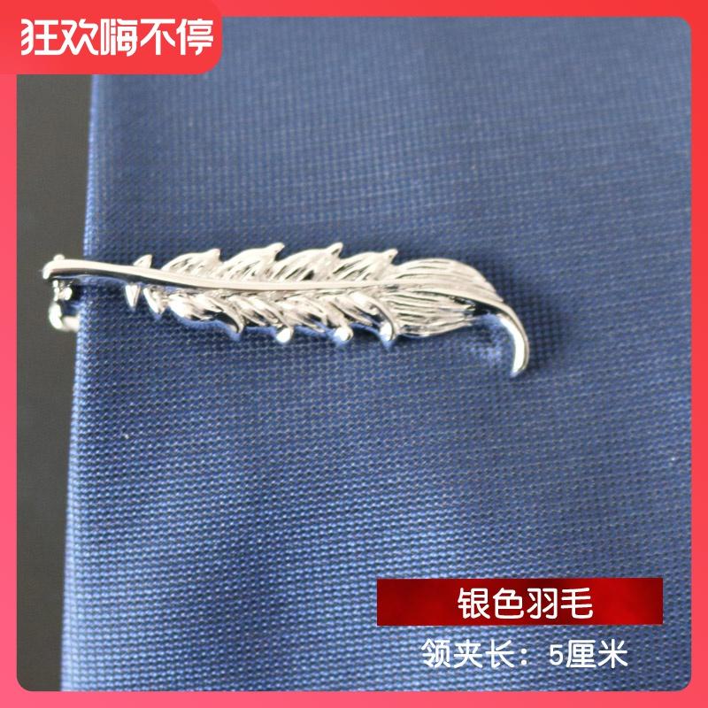 Зажимы для галстука Артикул 570996850919