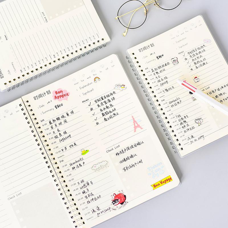 10-17新券2019年效率手册每日简约高效日程本