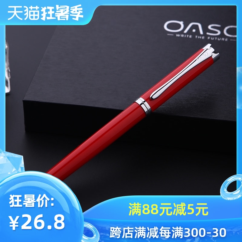 Подарочные ручки Артикул 42232373662