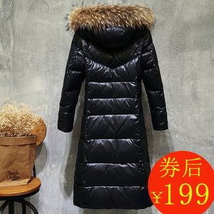 2020新款羽绒服女冬韩版大毛领加厚中长款过膝显瘦修身反季外套潮