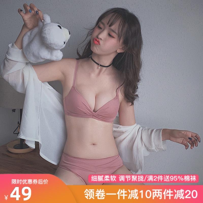 无钢圈女调整型文胸性惑一套装内裤