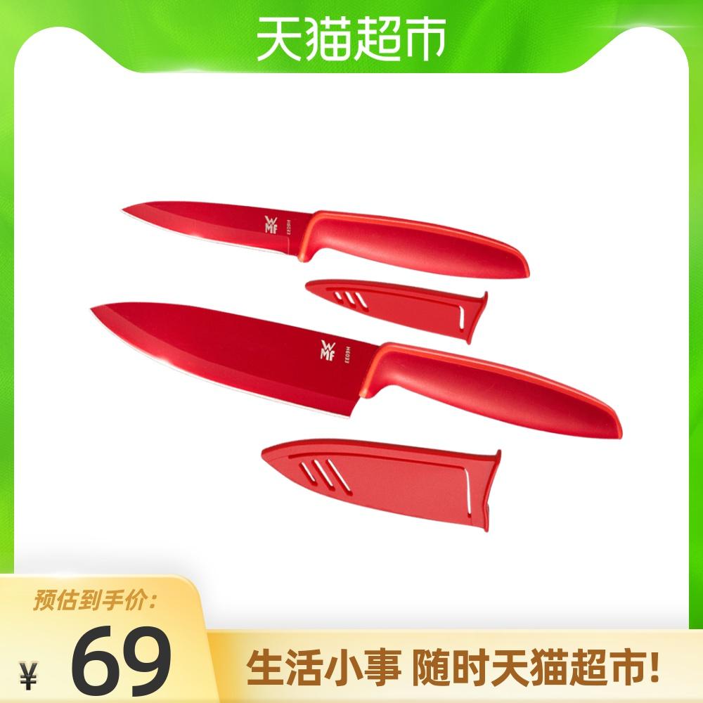 Наборы кухонных ножей Артикул 596122146822