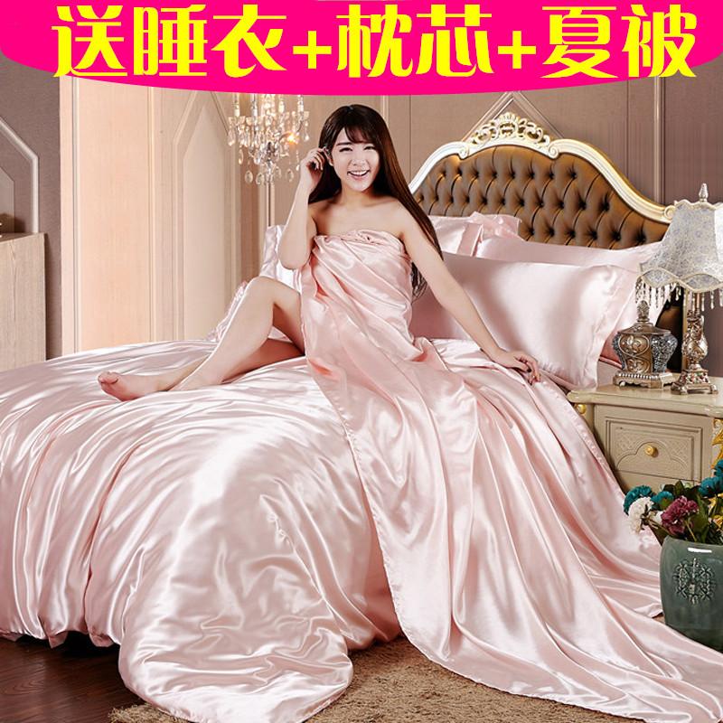 夏季冰絲四件套天絲綢貢緞真絲被套床單裸睡絲滑1.8m床上用品純色