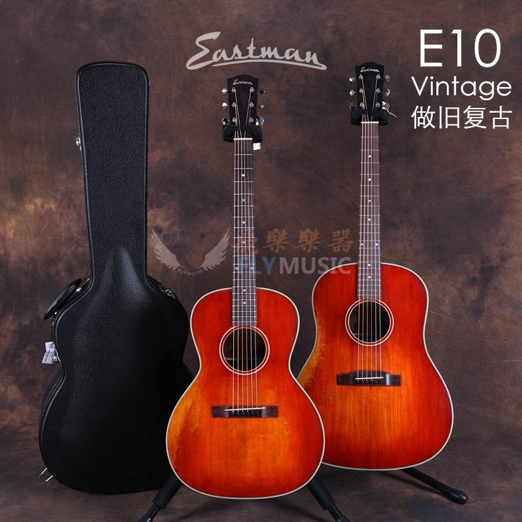 Flying piano line Eastman Eastman E10 OM / D / P / SS / ooss / oom V full single folk wooden guitar