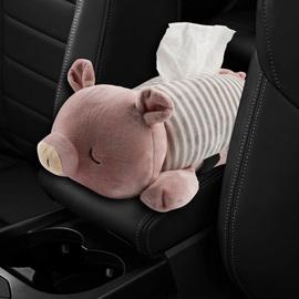 车载纸巾盒个性可爱猪动物扶手箱抽纸用毛绒汽车通用款卡通纸巾包图片