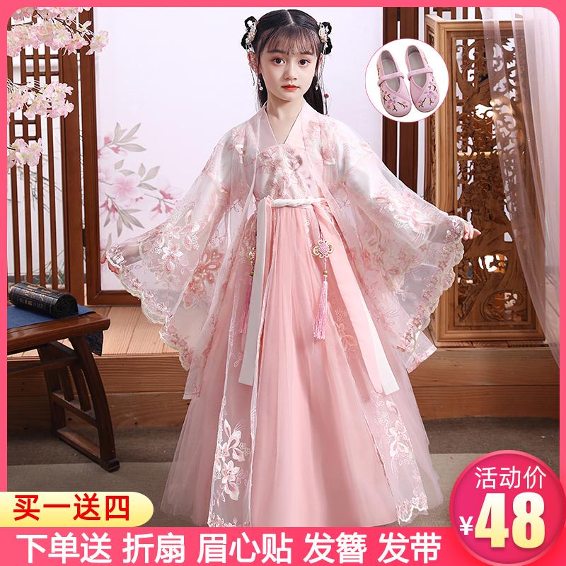 汉服女童春秋季儿童古装超仙襦裙连衣裙12岁女孩樱花公主中国风夏