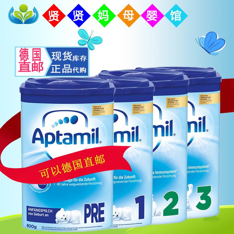 ドイツの輸入atamiは彼の美しい赤ちゃんの調合指図書の粉ミルクpre 123段の800 g 0-12月を愛します。