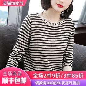 羊毛衫女新款中年条纹2021针织衫