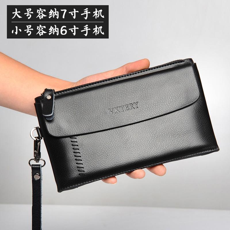 7-inch large screen mobile phone WALLET business leather mens small handbag Thin Bracelet grab bag 6-inch vivo X20 mobile phone bag