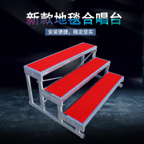 Three-storey chorus steps photo table stage folding assembling ladder stepping removable photo table group photo