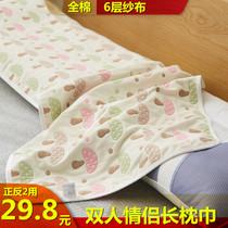 6343件包郵外貿日本春夏單人冷感枕巾冰絲枕墊綁帶枕套防滑吸汗4