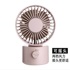 MUJU无印自动摇头小风扇迷你静音USB风扇办公室桌面台式旋转风扇
