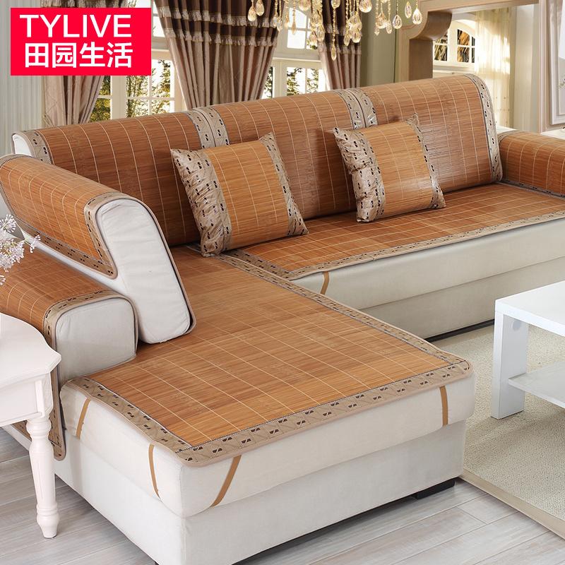 夏季竹席沙發墊防滑涼坐墊子簡約現代客廳沙發套罩巾藤席組合定做