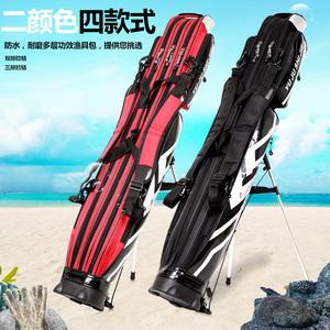 特价包邮渔具包鱼竿包钓鱼包1.25米硬壳防水竿包杆包海竿包鱼具包