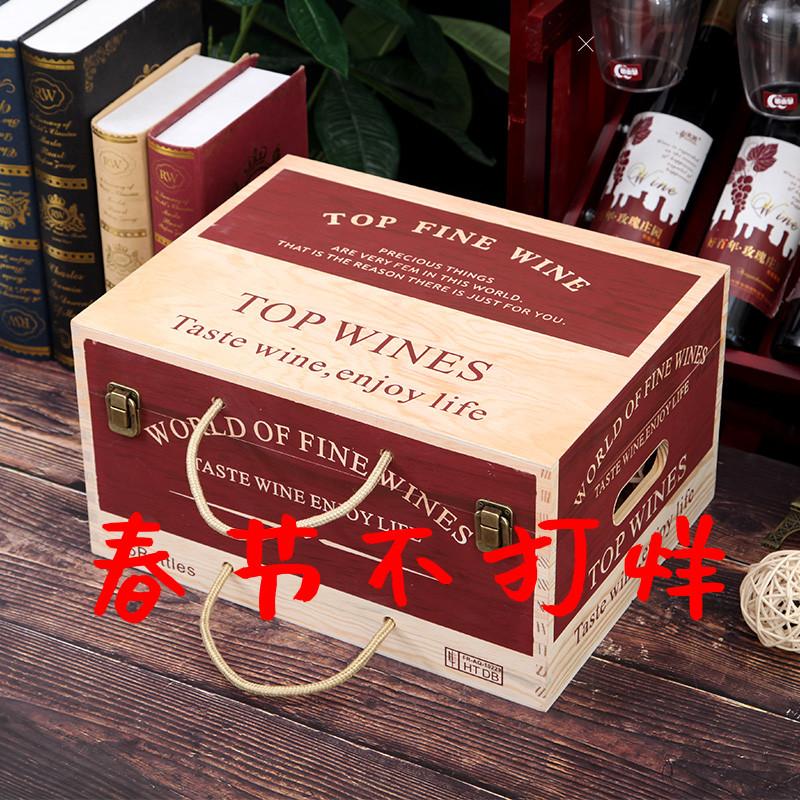 Винные коробки Артикул 576142890223