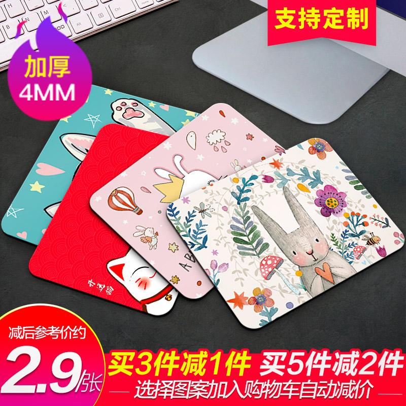 鼠标垫超大加厚可爱女生卡通小号护腕游戏大号鼠标垫广告定做电脑桌垫办公学生电竞二次元动漫创意垫子定制