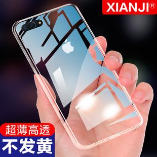 苹果11手机壳iphone11promax/x/xr/6splus/8plus硅胶透明7plus保护套xsmax超薄6六七P全包边软壳网红手机套品牌