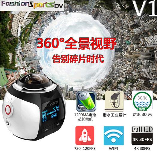 新品V 1 360パノラマカメラVRバーチャルリアリティカメラ4 KスポーツカメラWIFIスポーツDV