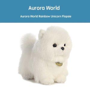 美国aurora world原装正版仿真动物博美犬小狗公仔玩偶毛绒玩具