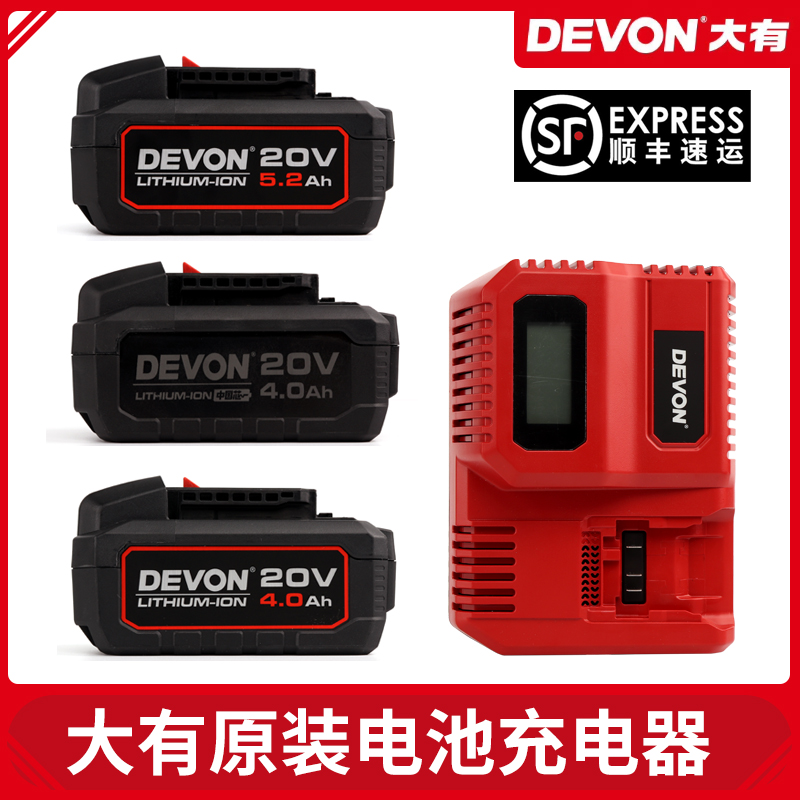 Dayou rechargeable electric hammer battery 5401 electric hammer 20v5.2 battery electric wrench 4.0 lithium battery electric tool
