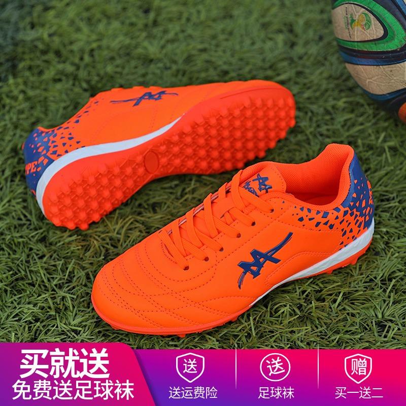 正品姆巴佩儿童足球鞋碎钉女童小学生男童足球鞋2019新款训练防滑