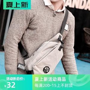 胸包男士斜挎包男包包单肩包休闲运动小背包韩版帆布跨腰包骑行包