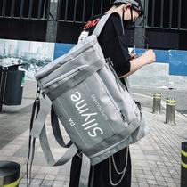 背包男个姓双肩包休闲超大容量多功能男士学生书包时尚潮流旅行包