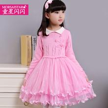 Надеющийся девочек осень детей с длинным рукавом хлопка свитер платье принцессы платье новый 2016