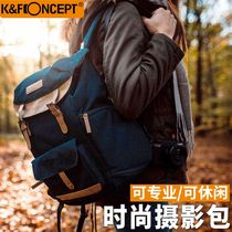 KF Concept SLR camera bag double shoulder bag retro male and female canon 70d80d Nikon professional Photography Bag