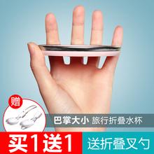 折叠水杯折叠杯子硅胶便携式伸缩压缩旅行可折叠耐高温迷你漱口杯