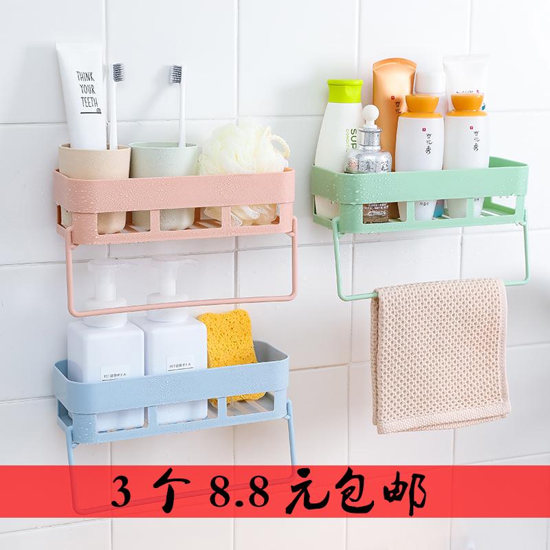 卫生间置物架壁挂浴室置物架墙上免打孔厕所吸壁式吸盘卫浴收纳架券后8.80元