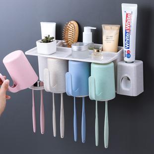 卫生间吸壁式 牙刷架壁挂洗漱架牙刷筒牙刷杯牙刷置物架套装 收纳架