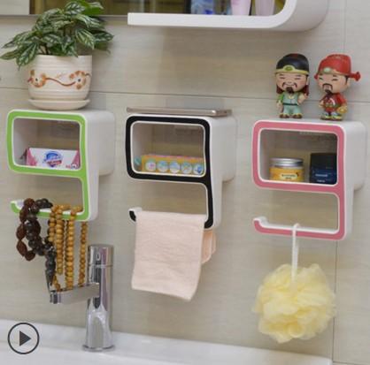 创意数字9塑料肥皂盒 魔力无痕贴吸壁式肥皂架 卫生间浴室置物架