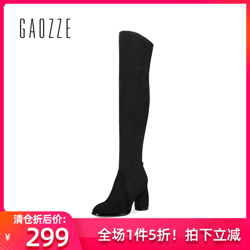 Gaozze autumn and winter womens shoes round head thick heel boots womens high heels over knee boots elastic socks boots womens Boots